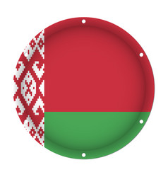 Round metallic flag of belarus with screw holes vector