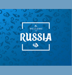 welcome to russia horizontal banner russian red vector image