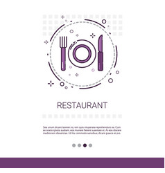 Restaurant table dish food service banner with vector