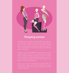 shopping woman female admiring fashion brand cloth vector image