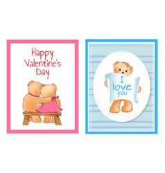I love you and me teddy bears vector