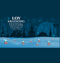 loy krathong festival - welcome to thailand vector image