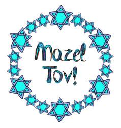mazel tov inscription hebrew i happiness vector image