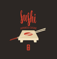 sushi banner with tray chopsticks and lettering vector image