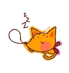 A sleeping fox vector