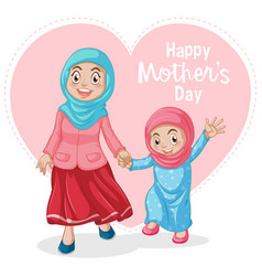 Arabic Symbol of Mother Vector Images (69)
