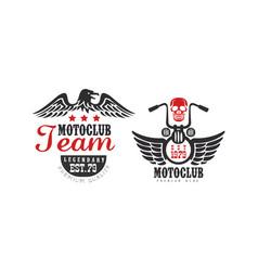 motoclub team premium ride retro logo templates vector image