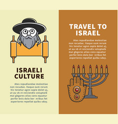 Travel to israel vertical promo booklets with vector