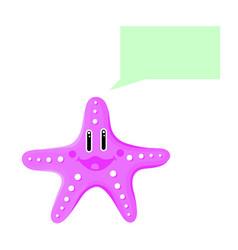 cute sea star vector image