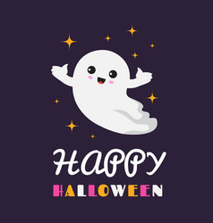 happy halloween background cute ghost spooky vector image