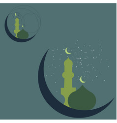 mosque flat icon vector image