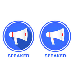 round flat loudspeaker icon flat design style vector image