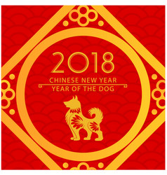 2018 happy chinese new year 2018 year of the dog c vector