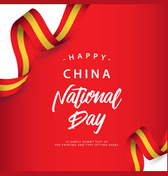Happy china national day template design vector