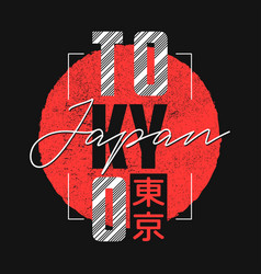 tokyo japan slogan t-shirt trendy design apparel vector image