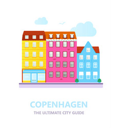 flat design of the old city vector image