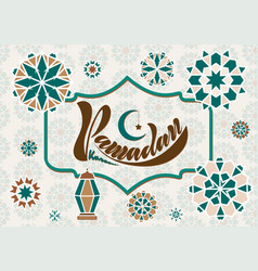 Handwritten text inscription ramadan kareem vector