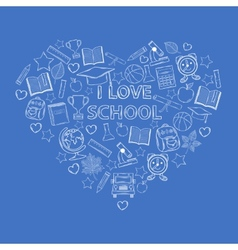 I love school heart vector image