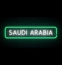 saudi arabia neon sign bright light signboard vector image