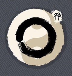 Traditional Zen circle enso vector image