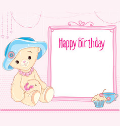 happy birthday bear hat pink card vector image vector image