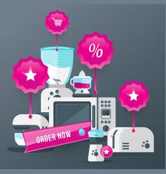order now kitchen appliances online shop buttons vector image