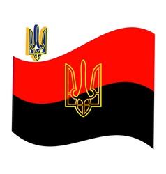 Revolutionary flag vector