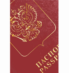 russian passport closeup vector image