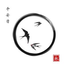 Three swallow birds in black enso zen circle on vector