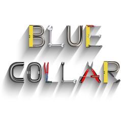 blue collar vector image vector image