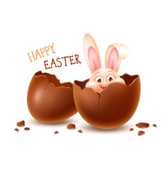 broken easter chocolate egg with cheerful easter vector image