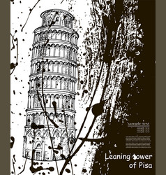 leaning tower sketch hand drawn ink spots vector image vector image