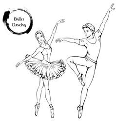 dance line ballet vector image