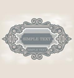 label design template vector image