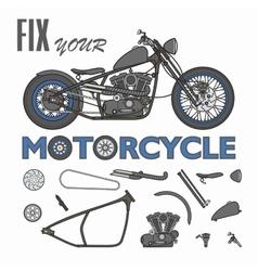Motorcycle creator vector