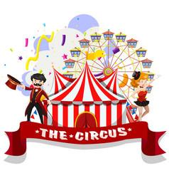 the circus wallpaper scene vector image