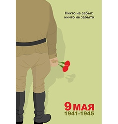 Victory day May 9 Soldiers with carnations day of vector image