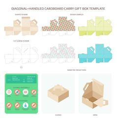 Diagonal handled carry cardboard gift box vector