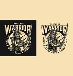 japanese mixed martial arts vintage emblem vector image