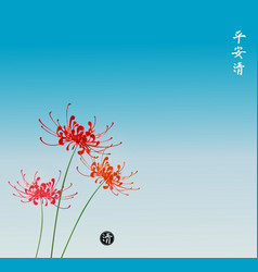 red chrysanthemum flowers on blue sky background vector image
