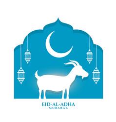 Bakrid eid al adha wishes greeting background vector