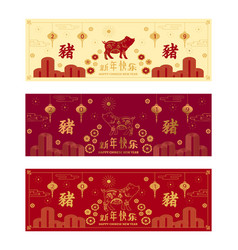 Set of chinese new year 2019 card with pig vector
