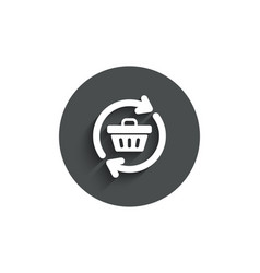 update shopping cart simple icon online buying vector image