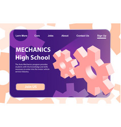 site design school mechanics vector image