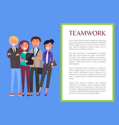 teamwork promo poster with office workers in group vector image