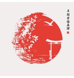 China lake vector image
