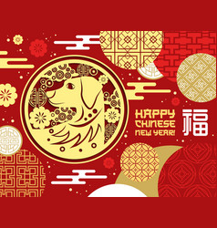 Chinese new year card with dog paper cut ornament vector