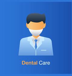 dental care concept dentist prevention check up vector image