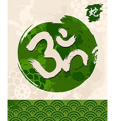 Green Zen circle traditional enso om vector image vector image