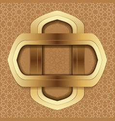 Golden frame on a beige background in arabic style vector